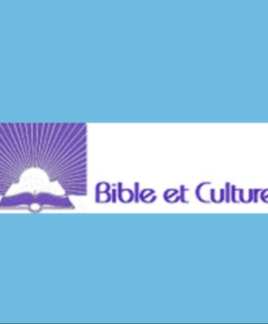 Bible et Culture : projection du film « Le policier Azoulay »