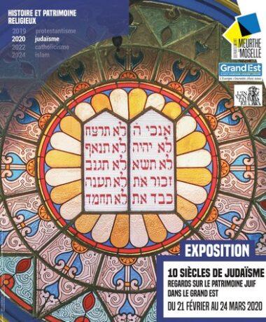 Exposition : 10 siècles de judaïsme – Regards sur le patrimoine juif dans le Grand Est