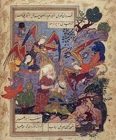 Aïd-el-Kebir