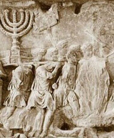 Jeûne du 9 Av