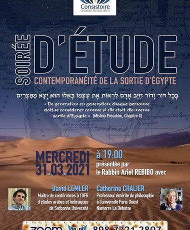 Conférence sur la contemporanéité de la sortie d'Egypte