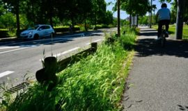 Appel à projets Urbanisme Durable 2021-2022